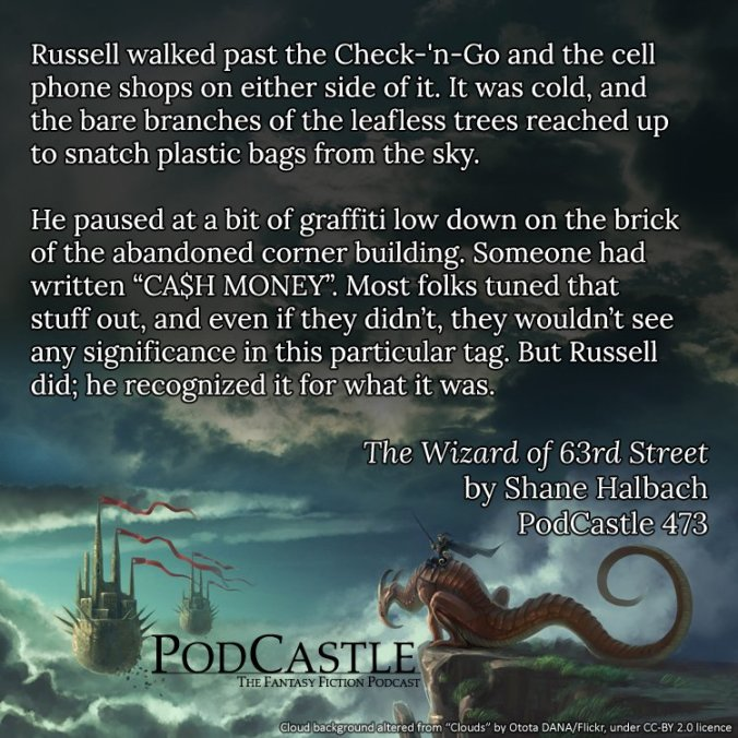 podcastle_promotion